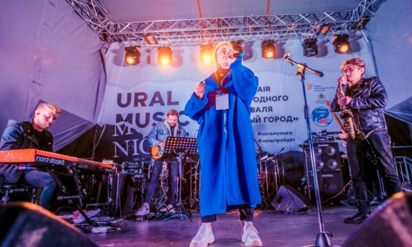 Ural Music Night 2020